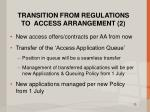 transition from regulations to access arrangement 2