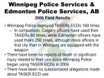 winnipeg police services edmonton police services ab 2006 field results