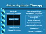 antiarrhythmic therapy2