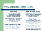 view a residence hall room
