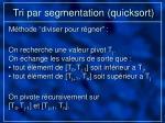tri par segmentation quicksort