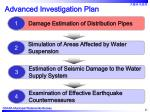 advanced investigation plan