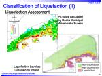 classification of liquefaction 1