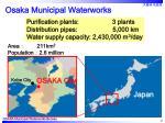 osaka municipal waterworks