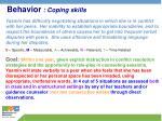 behavior coping skills