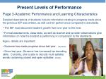 present levels of performance24