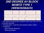 2nd degree av block mobitz type 1 wenckebach
