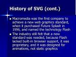 history of svg cont