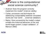 so where is the computational social science community