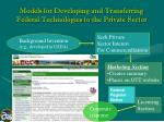 models for developing and transferring federal technologies to the private sector