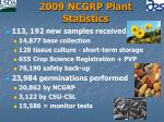 2009 ncgrp plant statistics