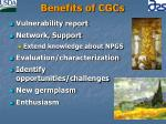 benefits of cgcs