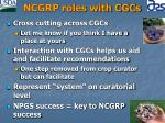 ncgrp roles with cgcs