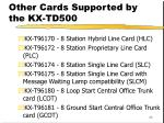 other cards supported by the kx td50043