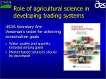 role of agricultural science in developing trading systems