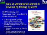 role of agricultural science in developing trading systems5
