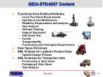 geia std 0007 content