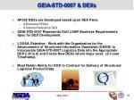 geia std 0007 dexs