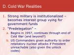 d cold war realities