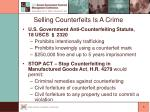 selling counterfeits is a crime5