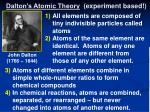 dalton s atomic theory experiment based
