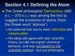 section 4 1 defining the atom5