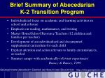 brief summary of abecedarian k 2 transition program