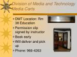 division of media and technology media carts
