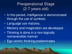 preoperational stage 2 7 years old