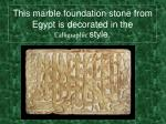 this marble foundation stone from egypt is decorated in the calligraphic style