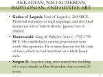 akkadian neo sumerian babylonian and hittite art
