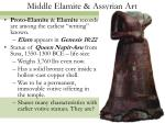 middle elamite assyrian art