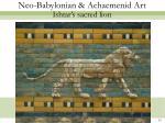 neo babylonian achaemenid art ishtar s sacred lion