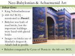 neo babylonian achaemenid art
