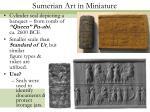 sumerian art in miniature