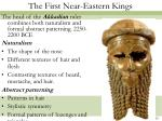 the first near eastern kings