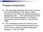 present empiricism