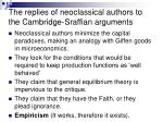 the replies of neoclassical authors to the cambridge sraffian arguments
