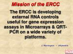 mission of the ercc