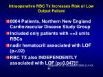 intraoperative rbc tx increases risk of low output failure