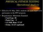 physical fitness testing operational analysis