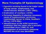 more triumphs of epidemiology