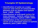 triumphs of epidemiology