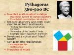 pythagoras 580 500 bc