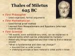 thales of miletus 625 bc