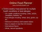 online food planner www myfoodmyhealth com