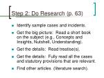 step 2 do research p 63
