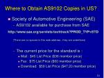 where to obtain as9102 copies in us