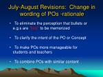 july august revisions change in wording of pos rationale