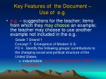 key features of the document use of e g